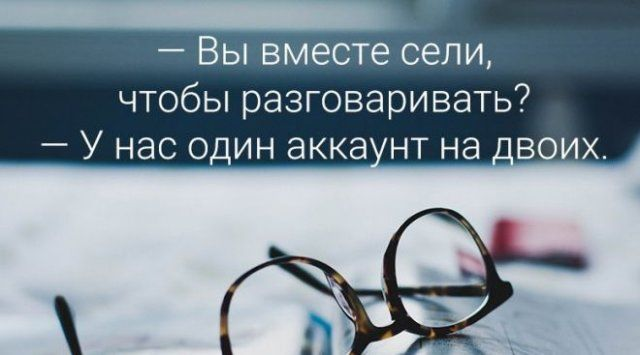 obucheniya-distancionnogo-vremya-kartinki-smeshnye-kartinki-fotoprikoly