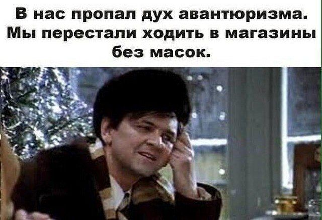 buduschee-koronavirus-maski-citaty-vkontakte-vkontakte-smeshnye-statusy