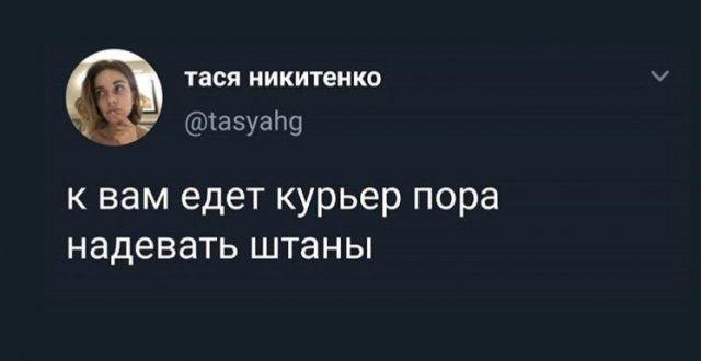samoizolyacii-rezhima-otmena-citaty-vkontakte-vkontakte-smeshnye-statusy
