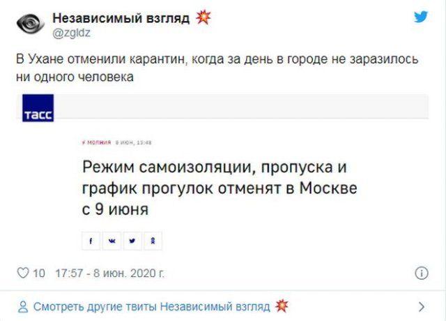 samoizolyacii-rezhima-otmenu-citaty-vkontakte-vkontakte-smeshnye-statusy