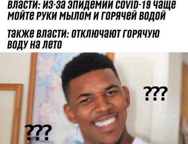 koronavirus-samoizolyacii-otmena-citaty-vkontakte-vkontakte-smeshnye-statusy