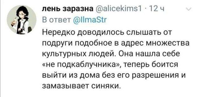195390_5_trinixy_ru.jpg