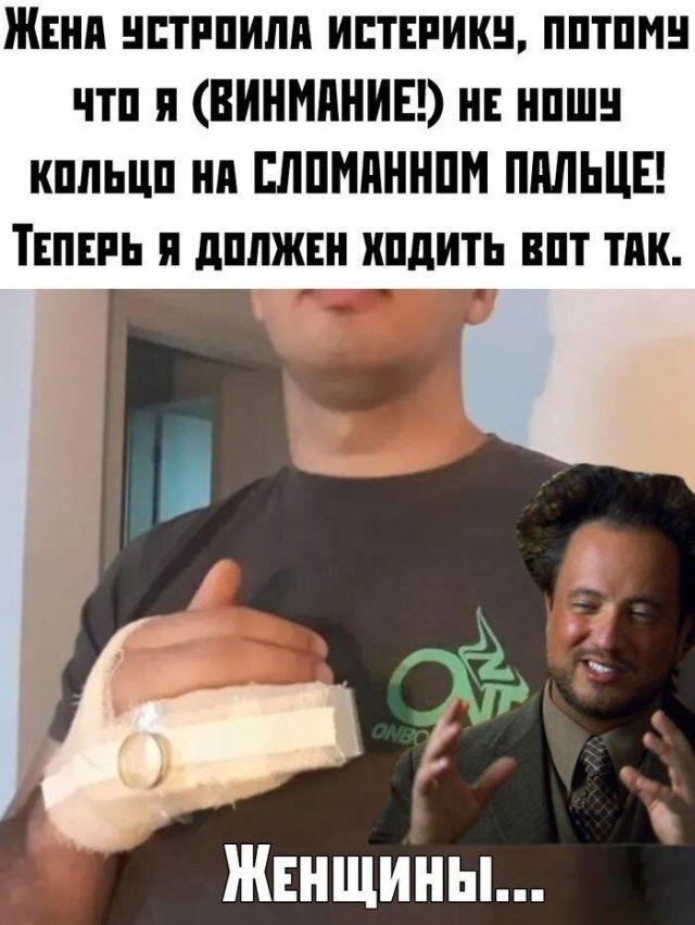 195390_11_trinixy_ru.jpg