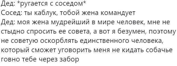 195390_3_trinixy_ru.jpg