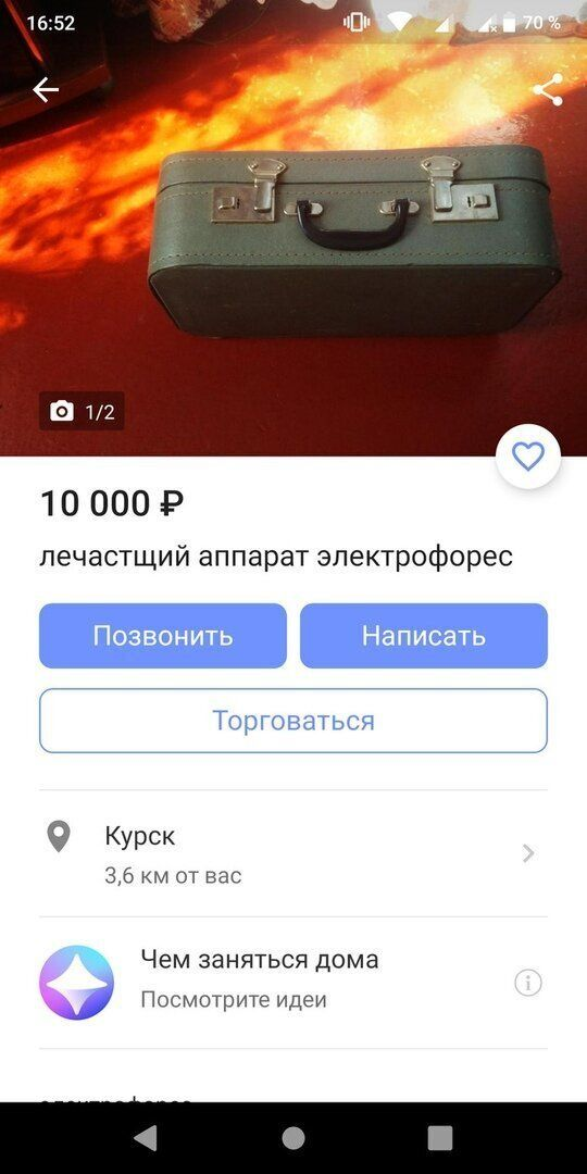 Безграмотность из интернета Приколы,myprikol,com