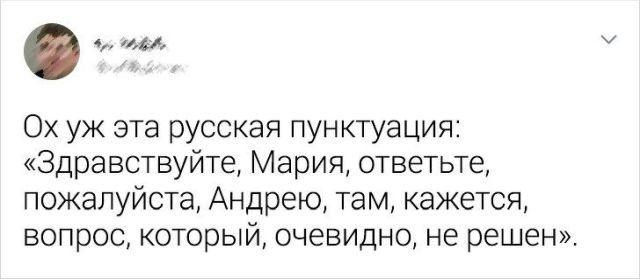 195696_11_trinixy_ru.jpg