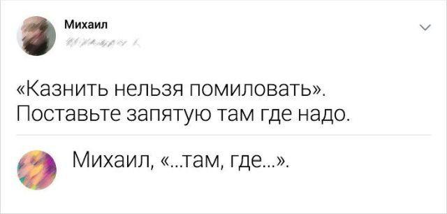 195696_3_trinixy_ru.jpg
