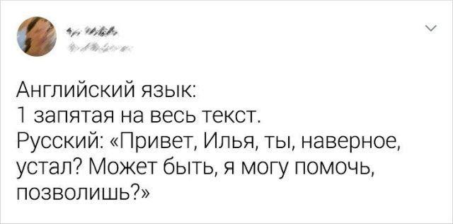 195696_7_trinixy_ru.jpg