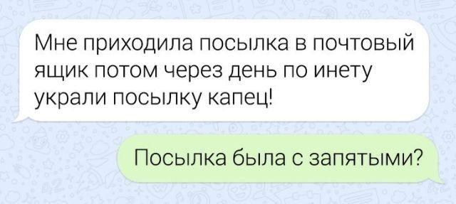195696_9_trinixy_ru.jpg