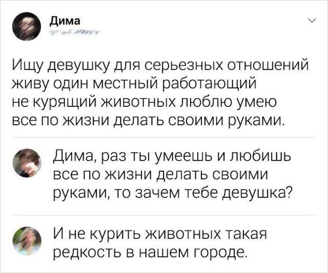 195696_14_trinixy_ru.jpg