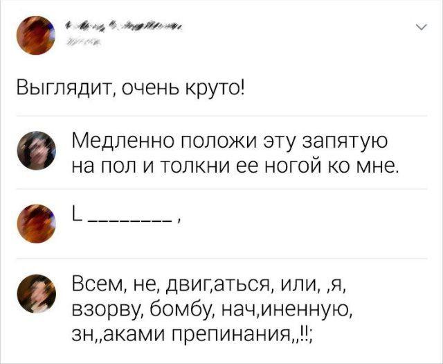 195696_5_trinixy_ru.jpg