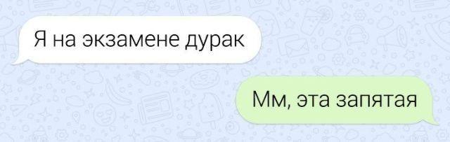 195696_10_trinixy_ru.jpg
