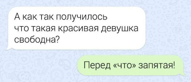 195696_16_trinixy_ru.jpg