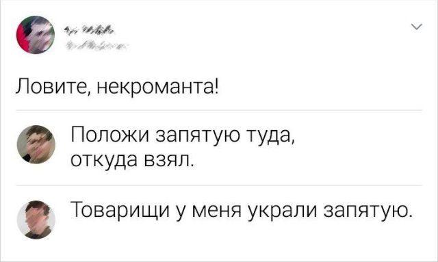 195696_12_trinixy_ru.jpg