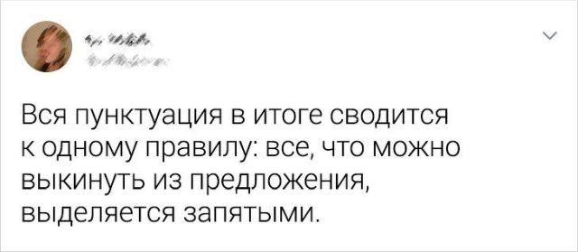 195696_17_trinixy_ru.jpg