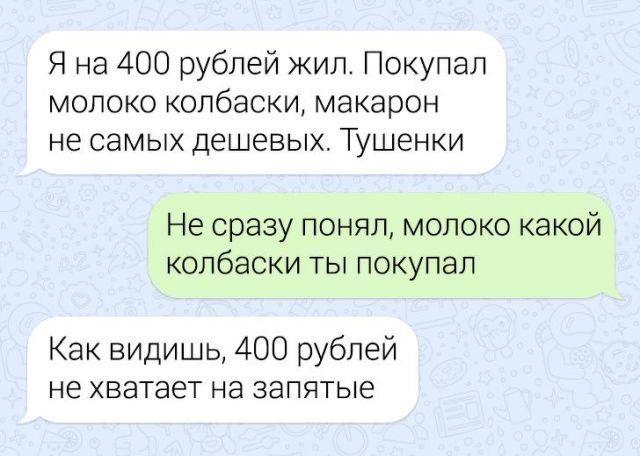 195696_1_trinixy_ru.jpg