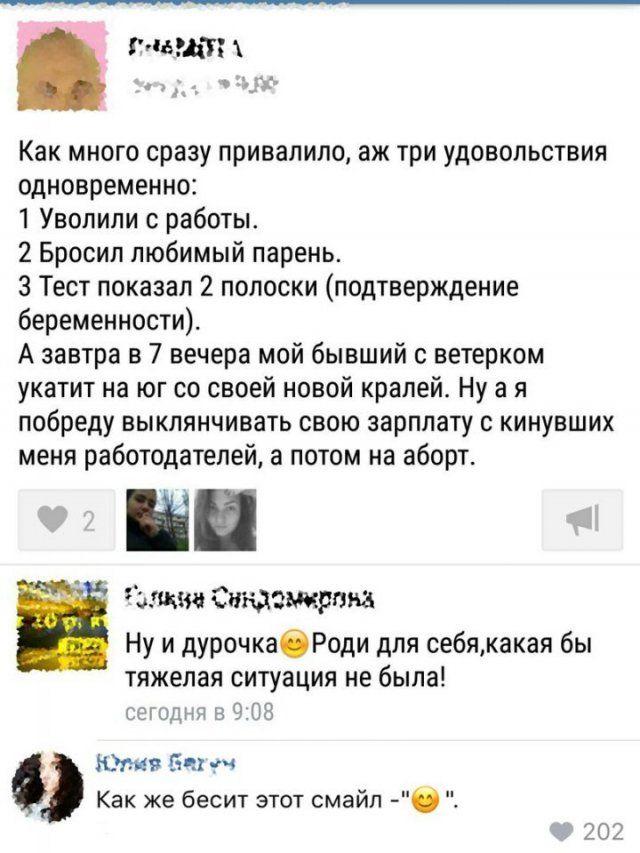 195692_10_trinixy_ru.jpg