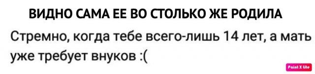 195692_4_trinixy_ru.jpg