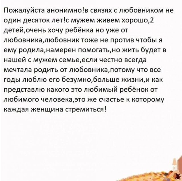 195692_11_trinixy_ru.jpg