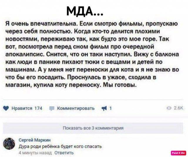 195692_13_trinixy_ru.jpg