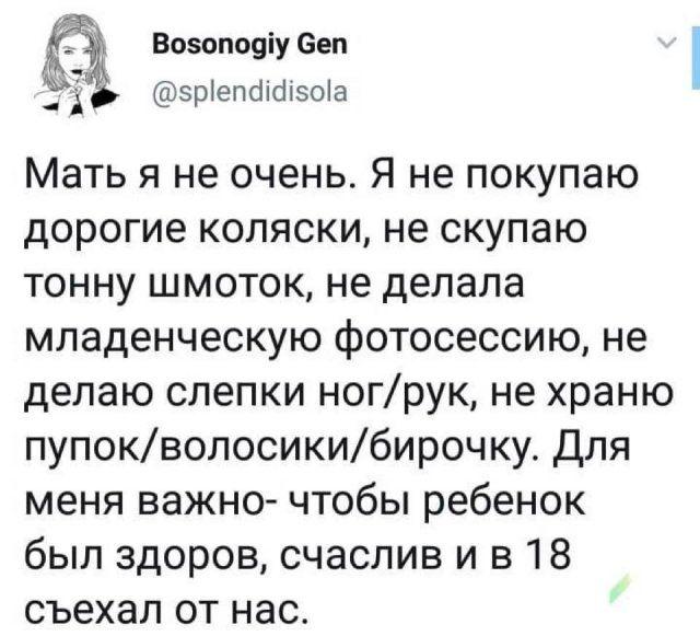 195692_9_trinixy_ru.jpg