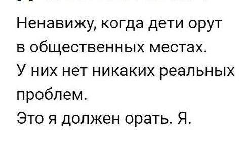 195692_2_trinixy_ru.jpg