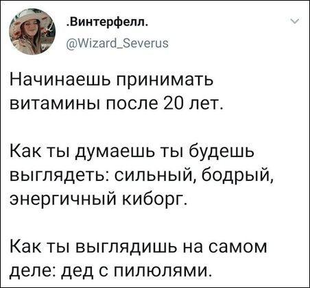 1592130927_prikol-6.jpg