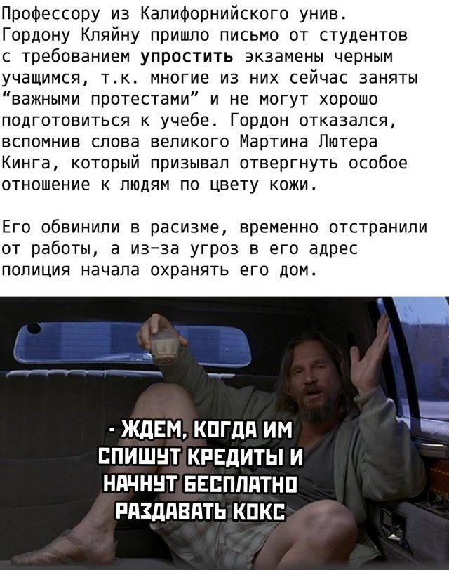 1592130917_prikol-10.jpg