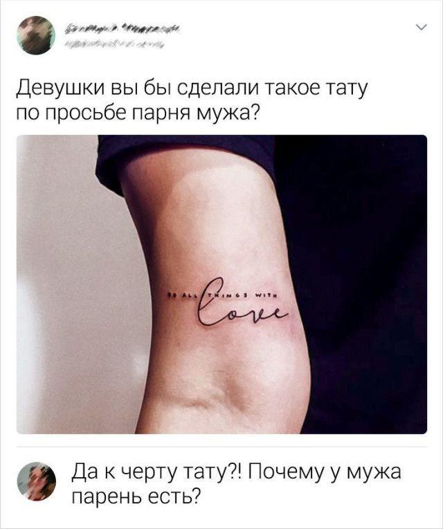 punktuaciya-moguchaya-velikaya-citaty-vkontakte-vkontakte-smeshnye-statusy