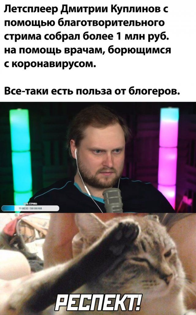 protesty-golosovanie-koronavirus-citaty-vkontakte-vkontakte-smeshnye-statusy