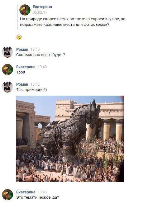 internete-bezgramotnost-citaty-vkontakte-vkontakte-smeshnye-statusy