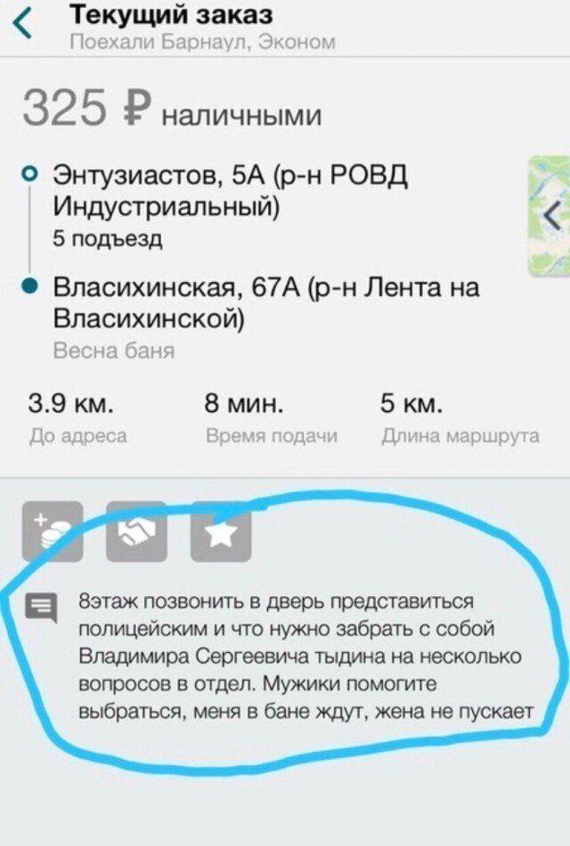 tolko-semeynoy-zhizni-citaty-vkontakte-vkontakte-smeshnye-statusy