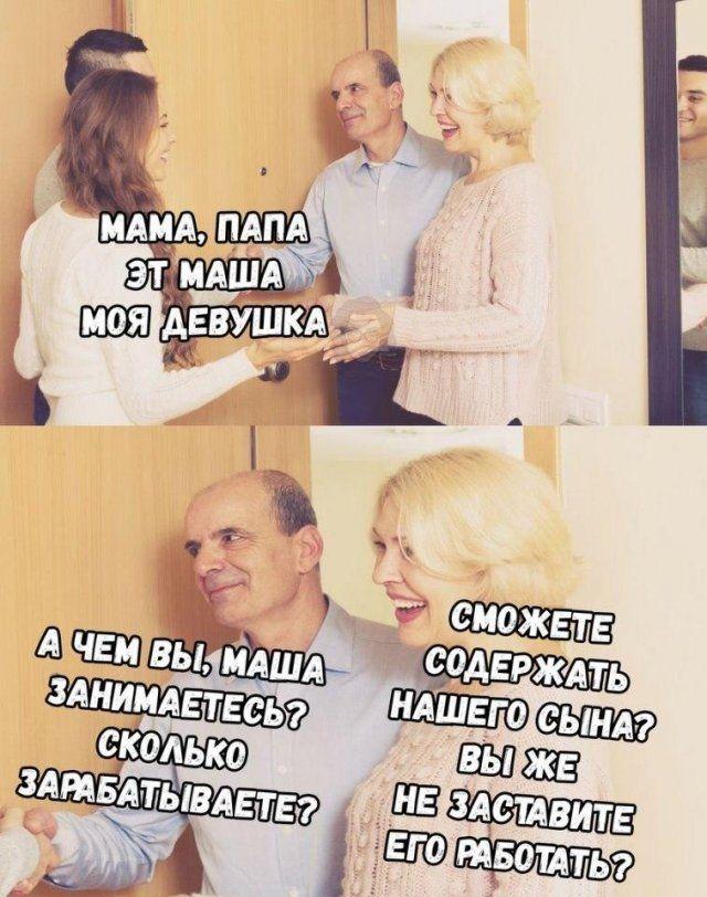 yazhmaterey-shutki-citaty-vkontakte-vkontakte-smeshnye-statusy