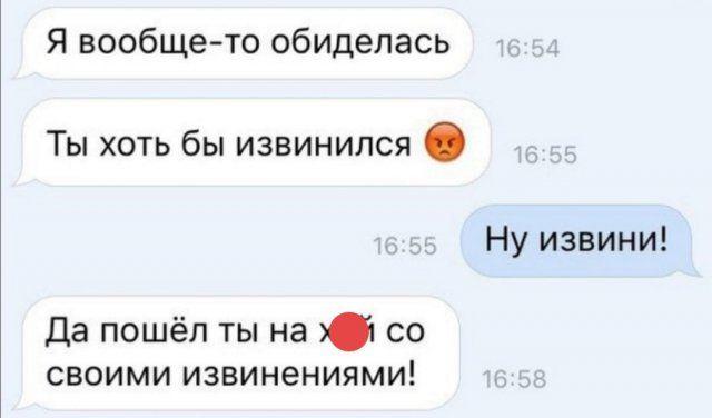 devushek-otnosheniya-sovremennyh-citaty-vkontakte-vkontakte-smeshnye-statusy