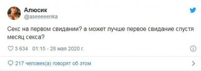 pervom-svidanii-sekse-citaty-vkontakte-vkontakte-smeshnye-statusy