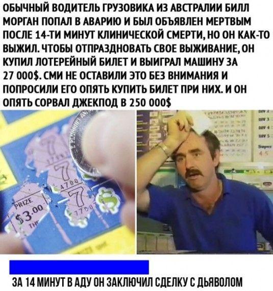 1592550053_5eebc125205fe.jpg