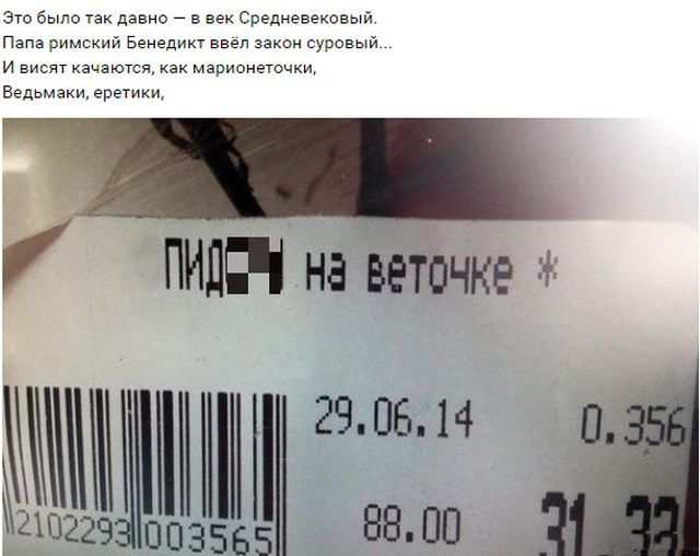 cetey-socialnyh-rifmy-citaty-vkontakte-vkontakte-smeshnye-statusy