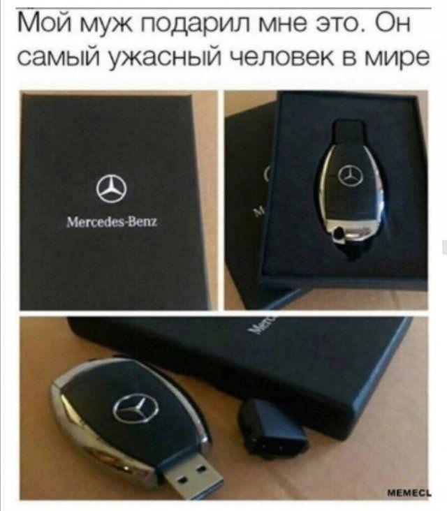 devushek-sovremennyh-shutok-citaty-vkontakte-vkontakte-smeshnye-statusy