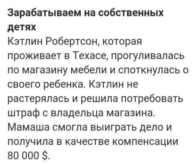 detey-yazhmaterey-memy-citaty-vkontakte-vkontakte-smeshnye-statusy