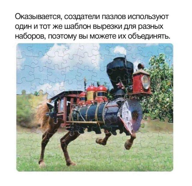 1592861691_kartinki-9.jpg