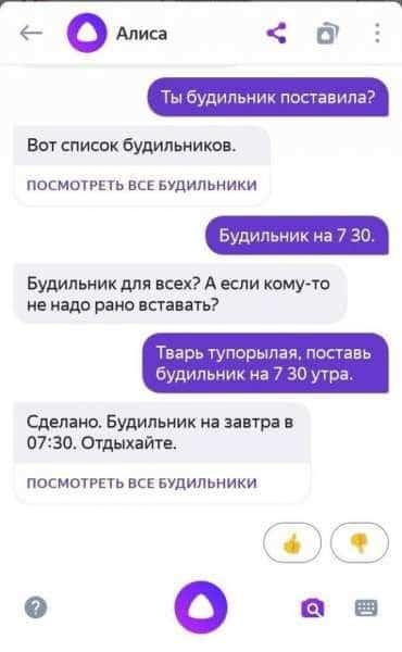 1592542697_12.jpg