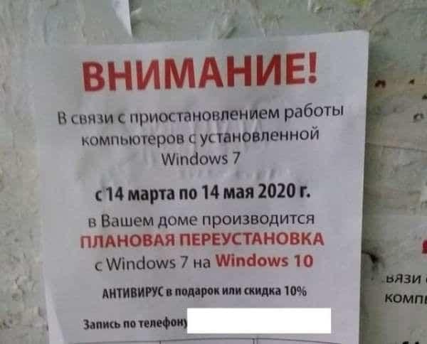 1592801428_4.jpg