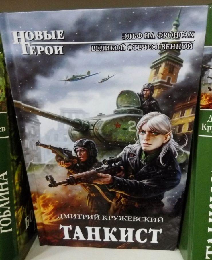 Удивительные снимки с российских просторов от 24.06