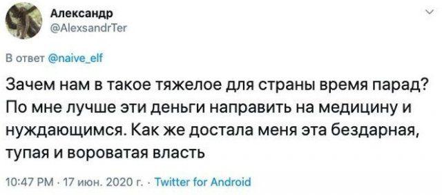 pobedy-parad-rossiyane-citaty-vkontakte-vkontakte-smeshnye-statusy