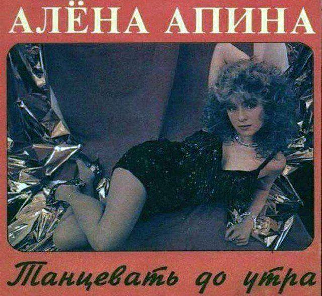 8090hh-albomov-muzykalnyh-kartinki-smeshnye-kartinki-fotoprikoly