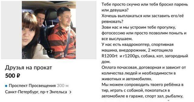 internete-rezyume-smeshnye-citaty-vkontakte-vkontakte-smeshnye-statusy