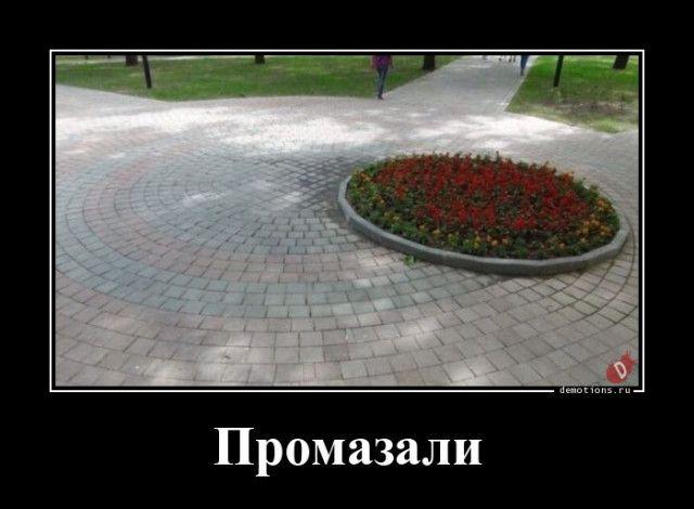 1592895582_demki-6.jpg