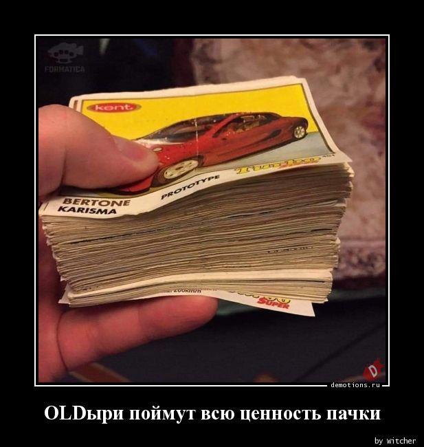 1592895561_demki-26.jpg