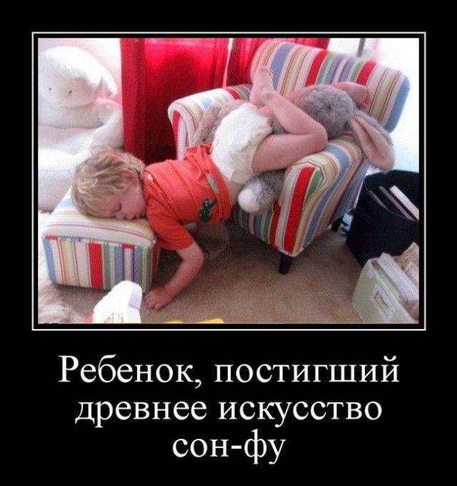 1592895589_demki-23.jpg