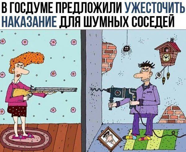 karikaturiya-strana-kartinki-smeshnye-kartinki-fotoprikoly